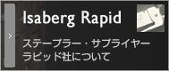 Isaberg Rapid